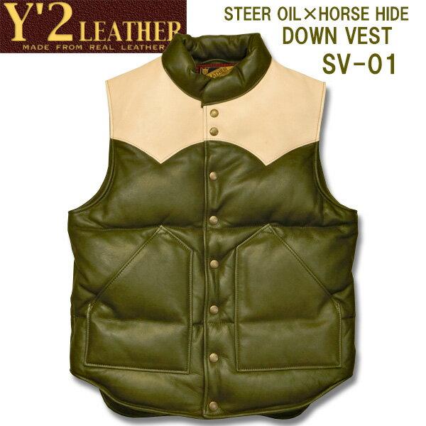 トップス, ベスト・ジレ  Y2 LEATHER STEER OILHORSE HIDE DOWN VESTPV-01