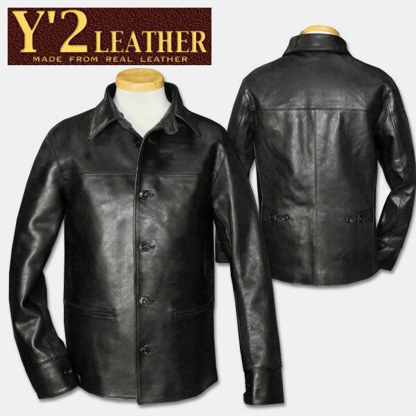 HALLO-WIN | Rakuten Global Market: Y&392 LEATHER (Y two leather