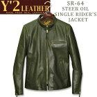 Y'2LEATHER(ワイツーレザー)STEEROILSINGLERIDER'SJKT(ステアオイルシングルライダースジャケット)【SR-64】オリーブ