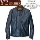 Y'2LEATHER(ワイツーレザー)STEEROILSINGLERIDER'SJKT(ステアオイルシングルライダースジャケット)【SR-64】ネイビー