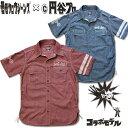 ウルトラマンタロウ×桃太郎ジーンズ出陣シャンブレーワークシャツ 半袖【UM-092】