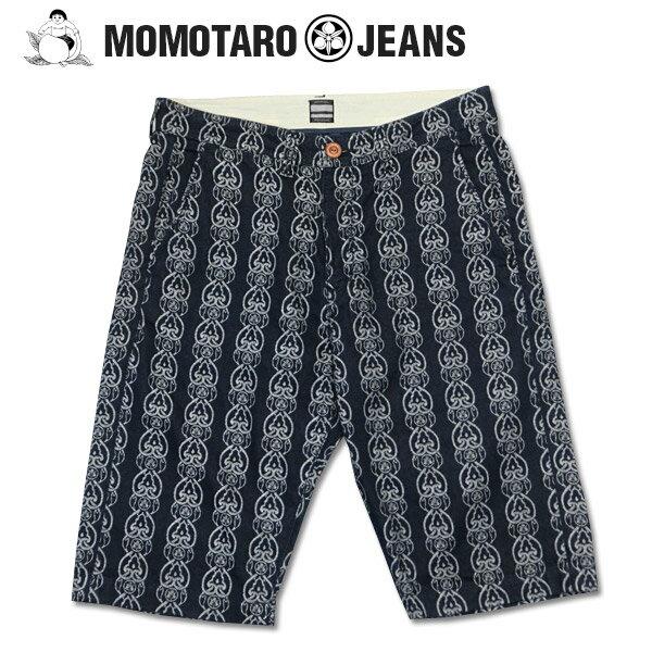 メンズファッション, ズボン・パンツ 02-062ID