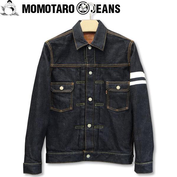 メンズファッション, コート・ジャケット 2nd2105SP