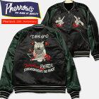 PHERROW'S(フェローズ)25周年記念スカジャン【16W-ワイズマンJK】ブラック×グリーン