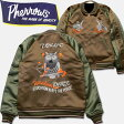 PHERROW'S (フェローズ )25周年記念スカジャン【16W-ワイズマンJK】モカブラウン×セージ