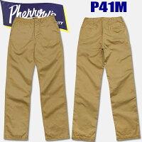 ★Pherrow's(フェローズ)★大戦モデルチノパン【P41M】