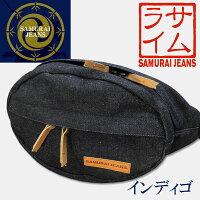 SAMURAIJEANSムライジーンズ)デニムバッグ【DB003-15】