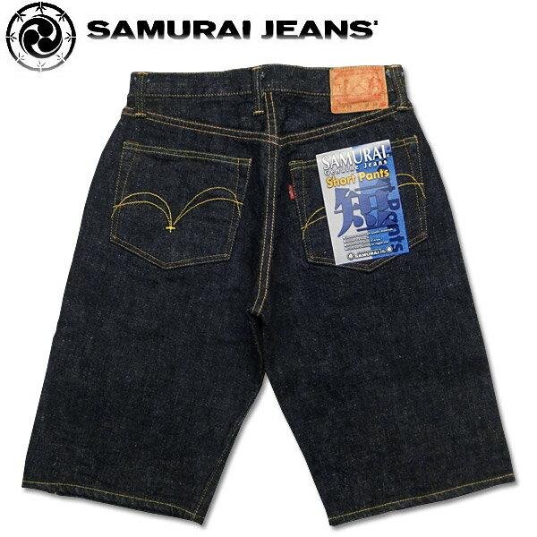 メンズファッション, ズボン・パンツ SAMURAI JEANS17ozS310SP19