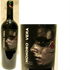 【赤ワイン】 スペイン ボデガス アテカ オノロベラ カラタユード ガルナッチャ フルボディ