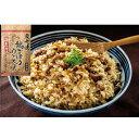 炭火焼鶏ごぼう飯の素 ヒサダヤ 混ぜご飯 とりごぼう 炭火焼 糸島