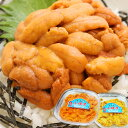 【送料無料】北海道産生うにセット エゾバフンウニ(約100g×1パック)キタムラサキウニ(約100g×1パック) ミョウバン不使用 無添加 北海道 雲丹 ウニ 冷蔵