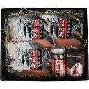 【送料無料】やぐら干し 鮭寿 切身 いくら醤油漬 荒ほぐし 北海道 寿都 鮭 熟成 弁当 おかず