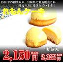 れもんケーキ 10個入 宮崎 名産品 洋菓子 手土産 おやつ...