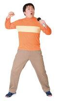 オレンジ少年なりきりキャラ男性用コスチュームジャイアンドラえもんパーティーコスプレ衣装仮装メンズ変装