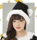 サンタ帽子 ブラック サンタ コスプレ クリスマス コスチュ...