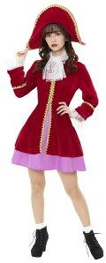ハロウィンHWクイーンパイレーツレディース仮装衣装ハロウィンコスプレコスチューム女性用海賊