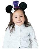 ディズニーヘッドバンド ミッキーシルクハット ハロウィン コスチューム 公式ライセンス キャラクター コスプレ 変装 仮装 衣装