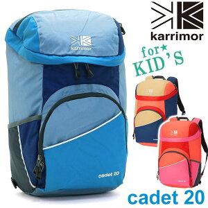 cae80e859ceb ポイント10倍> キッズリュック カリマー karrimor キッズ 正規品 子供 ジュニア A4 リュック