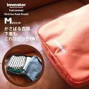 イノベーター innovator トラベルグッズ 小物 ディビジョンパックポーチ Mサイズ INT8L コンビニ受け取り対応 衣類を仕分け Division pack pouch