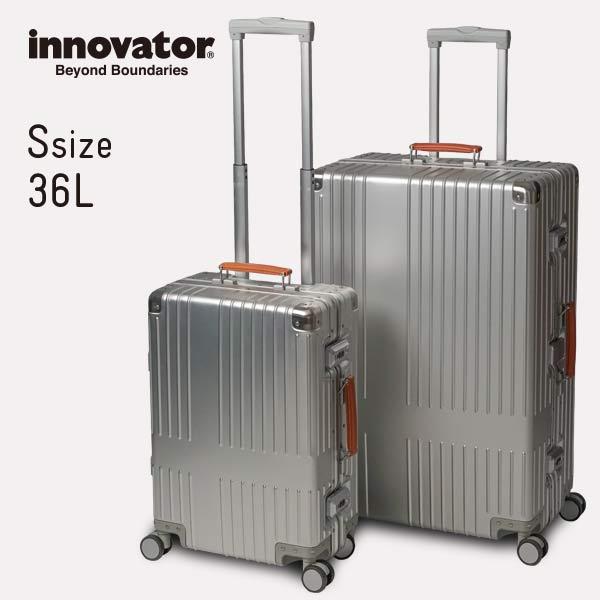 トリオinnovator(イノベーター)『アルミスーツケース(INV-1811)』
