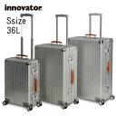 イノベーター スーツケース innovator inv1811 36L Sサイズ 機内持ち込みサイズ アルミキャリーケース キャリーバッグ アルミボデー 北欧 トラベル 送料無料 2年間保証