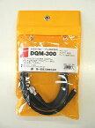 第一電波工業(DIAMOND) DQM-300(DQM300)