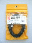 第一電波工業(DIAMOND) DQM-400(DQM400)