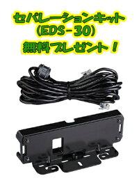 【送料無料】ALINCO(アルインコ)DR-735D(20W)+セパレーションキット(EDS-30)無料プレゼント