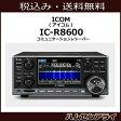 【予約受付中】ICOM(アイコム) IC-R8600(ICR8600)【入荷・発送予定:これからのご予約で2017年5月〜】