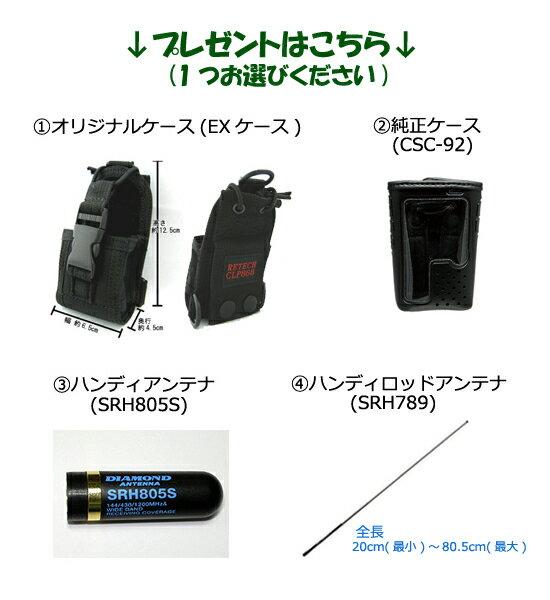 【プレゼントが選べる!】STANDARD VR-160(VR160)ノーマルタイプ + 選べるプレゼント(いずれか1つ)