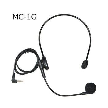 F・R・C(FRC)(エフ・アール・シー) (FIRSTCOM) MC-1G(MC1G)
