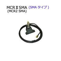 第一電波工業(DIAMOND)MCR2-sma(MCR-2-SMA)