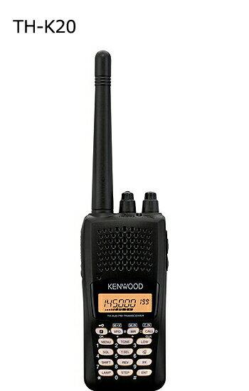 アマチュア無線機, ハンディー機  KENWOOD() TH-K20(TH-K-20)