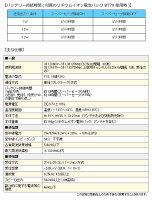 【ポイントがお得】STANDARD(スタンダード・ヤエス)VXD1×5台セット