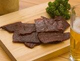 上質の牛肉をじっくり燻製♪1994年スラバクト金賞受賞和牛ビーフジャーキー(100g)