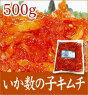 韓国製キムチイカ数の子キムチ