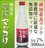 草家マッコリ(韓国産)300ml1本