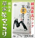 (無添加)12本 草家マッコリ(紙パック・980ml・1箱・12本入)【佐川急便送料無料】