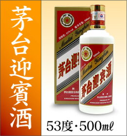マオタイ迎賓酒500mlアルコール53度