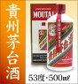 貴州マオタイ酒500mlアルコール53度