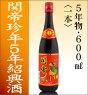 関帝紹興陳年花彫酒5年600ML