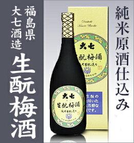 大七酒造純米キモト原酒仕込み梅酒720ml