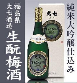 大七酒造純米大吟醸仕込み梅酒720ml