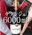 【大きいシャンパン】正規品テタンジェ ブリュット レゼルブ(白・6000ml・木箱)【基本送料無料 クール希望800円別途】特大シャンパン