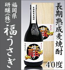 限定品!なんと東京では買えない焼酎。なんでも東京からという販売に反逆した麦焼酎福岡県の麦...