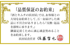 長久保のしそ巻き(40本入)福島県長久保食品の漬物