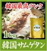 サムゲタン1キロ・■チャングムの公認の韓国商品■