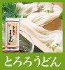 小山自慢の「とろろうどん」細干麺(1袋・250g)