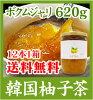 ボクムジャリ柚子茶620g12本一箱