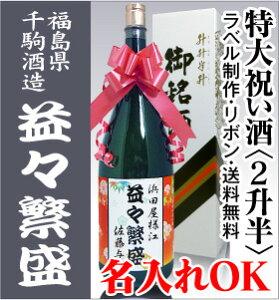 佐川急便 リットル メッセージ